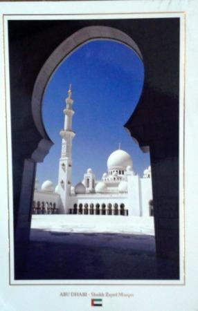 Khwala (UAE)