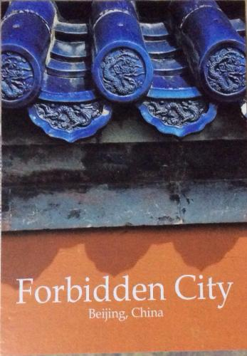 Forbidde City, Imperial Palaces of the Ming and Qing Dynasties, China (From Yanink)