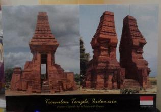 Trowulan Temple